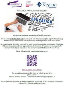 Pandemic education recruitment poster